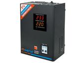 Стабилизатор напряжения Энергия Voltron 5000 (HP)