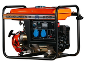 Бензиновый генератор Magnus БГ3500Е