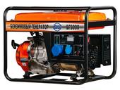 Бензиновый генератор Magnus БГ5000