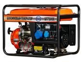 Бензиновый генератор Magnus БГ5000Е
