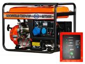 Бензиновый генератор Magnus БГ6500ЕА + блок АВР
