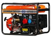 Бензиновый генератор Magnus БГ7500Е3