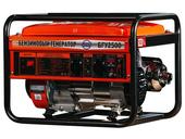 Бензиновый генератор Magnus БГУ3500