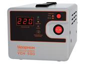 Стабилизатор напряжения Ударник УСН 500