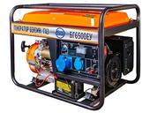 Газовый генератор Magnus БГ6500ЕУ