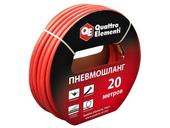 Шланг для компрессора Quattro Elementi 770-964