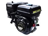 Бензиновый двигатель Рысь 170F